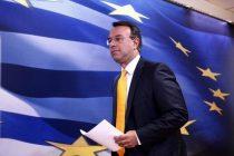 Από την ΑΜΘ ξεκινούν οι τηλεδιασκέψεις του Υπουργού Οικονομικών για την οικονομία σε περιφερειακό επίπεδο