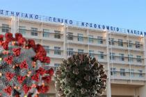 Κορονοϊός: Κατέληξαν δύο άτομα στο Νοσοκομείο Αλεξανδρούπολης