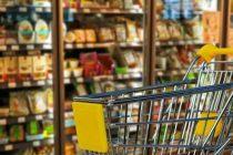 Το ωράριο των σούπερ μάρκετ σήμερα και αύριο, παραμονή Πρωτοχρονιάς