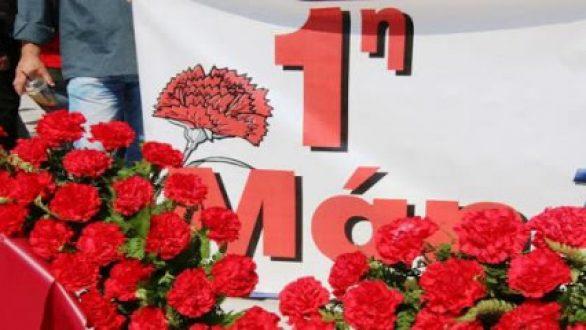 Με αιμοδοσία θα τιμήσει το Εργατοϋπαλληλικό Κέντρο Έβρου την Πρωτομαγιά