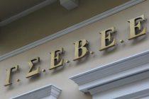 """Ο πρόεδρος της ΓΣΕΒΕΕ μιλά για την """"επόμενη μέρα"""" για τις επιχειρήσεις και την οικονομία"""