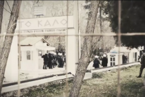 Βίντεο της Αστυνομίας με αναφορά στα επεισόδια του Μαρτίου