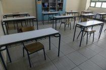 Πώς ανοίγουν αύριο γυμνάσια και λύκεια