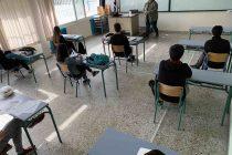 Ορεστιάδα: Επανήλθαν στα θρανία οι μαθητές της Γ' λυκείου