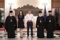 Συναντήσεις με τον Πρωθυπουργό και την Πρόεδρο της Δημοκρατίας είχαν Μητροπολίτες της Θράκης