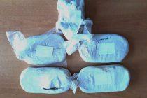 Συσκευασίες με κάνναβη εντοπίστηκαν σε τσάντα μη νόμιμου μετανάστη στην περιοχή του Τυχερού