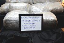 Συνελήφθη με 53 κιλά κάνναβη