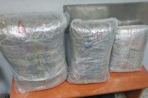 Συνελήφθη αλλοδαπός με 20,5 κιλά κάνναβης από αστυνομικούς της Αλεξανδρούπολης