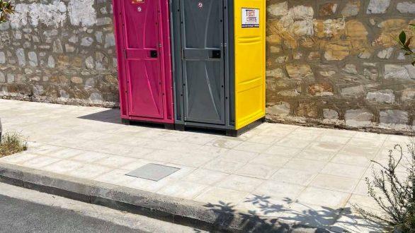 Στην τοποθέτηση 15 χημικών τουαλετών προχώρησε ο Δήμος Αλεξανδρούπολης