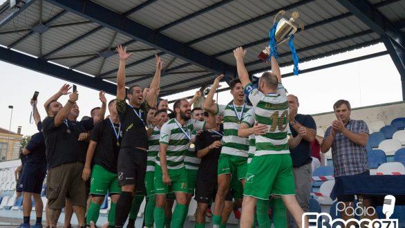 Super Cup ΕΠΣ Έβρου:  To Φωτορεπορτάζ του αγώνα