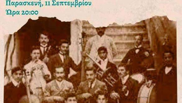 """""""Εστουδιαντίνα"""": Μουσικό αφιέρωμα στην Αλεξανδρούπολη"""