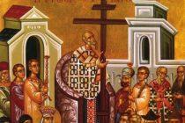 Πανήγυρις Ιερού Ναού Υψώσεως Τιμίου Σταυρού Φερών