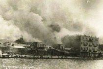 Αλεξανδρούπολη: Ημέρα μνήμης της γενοκτονίας των Ελλήνων της Μικράς Ασίας