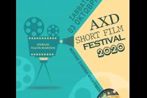 Το AXD Short Film Festival κάνει πρεμιέρα στην Αλεξανδρούπολη