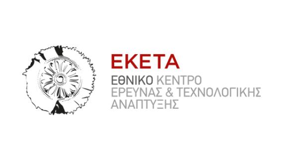 Open Day από το ΕΚΕΤΑ στην Αλεξανδρούπολη