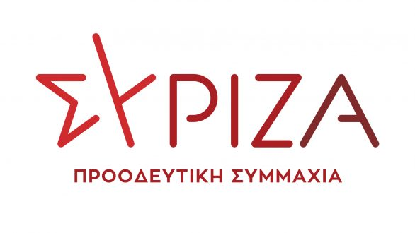 """ΣΥΡΙΖΑ Έβρου:Οι """"άριστοι"""" Ετοιμάζουν δομή φιλοξενίας στο Φυλάκιο"""
