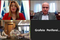 Συνεργασία της Περιφέρειας ΑΜΘ με το Υπουργείο Ψηφιακής Διακυβέρνησης για την καλύτερη εξυπηρέτηση των πολιτών