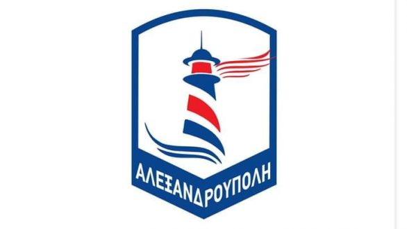 Αλεξανδρούπολη Fc: Ευχαριστήρια ανακοίνωση προς τον Δήμαρχο λόγω οικονομικής ενίσχυσης