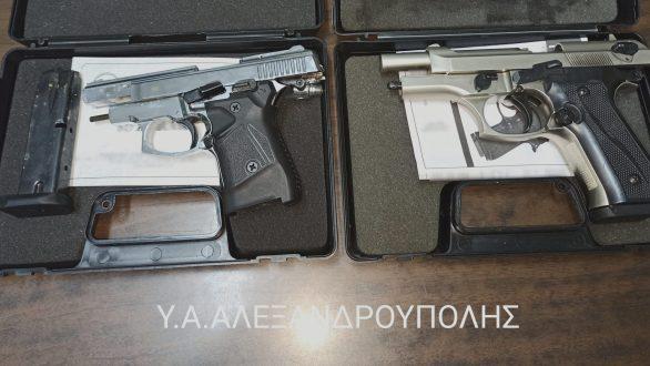 Συλλήψεις για οπλοκατοχή στην Αλεξανδρούπολη