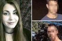 Υπόθεση Τοπαλούδη: Προκαταρκτική έρευνα για συνταγογράφηση ψυχιάτρου στον 23χρονο δολοφόνο