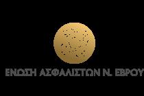 ΕΑΔΕ: Ψήφισμα αντίθεσης προς την επέκταση του ΚΥΤ Φυλακίου