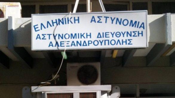 Προς υλοποίηση η ανέγερση του Αστυνομικού Μεγάρου Αλεξανδρούπολης