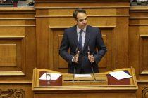 Κυριάκος Μητσοτάκης: Παραμένει στα 300 ευρώ το πρόστιμο για 10 ημέρες