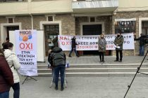 Πραγματοποιήθηκε η συγκέντρωση διαμαρτυρίας της ΕΕΒΟΠ για το ΚΥΤ Φυλακίου