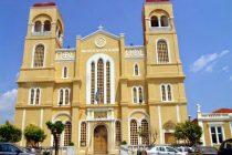 Μητρόπολη Αλεξανδρουπόλεως: Πως θα λειτουργήσουν οι ναοί εώς 15 Μαρτίου