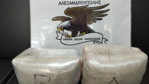 Σουφλί: Πάνω από 2 κιλά ηρωίνη από την Τουρκία μετέφερε αλλοδαπός