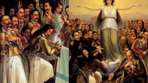 25η Μαρτίου 1821: 200 χρόνια από την Ελληνική Επανάσταση