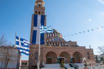 Το Διδυμότειχο γιόρτασε την 25η Μαρτίου με την ύψωση της μεγαλύτερης ελληνικής σημαίας