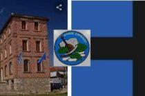 Έργο 282.000 ευρώ για δράσεις ανάδειξης της ιστορίας του Σουφλίου