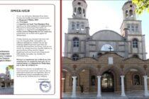 Διαμαρτυρία στον Προφήτη Ηλία Κ. Σαγήνης Ορεστιάδας για την απομάκρυνση του ιερέα τους