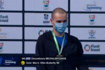 Πρωταθλητής Ευρώπης για 2η φορά σε 24 ώρες ο Δημοσθένης Μιχαλεντζάκης