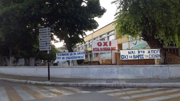 Διδυμότειχο: Επιστολή Πρύτανη ΔΠΘ σε Χατζηγιάννογλου για την στέγαση των πανεπιστημιακών τμημάτων