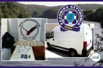 Πέρασαν από την Τουρκία στην Ελλάδα μέσω του Έβρου 21,5 κιλά ηρωίνη