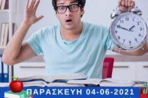 Διαδικτυακή δράση για το άγχος των Πανελληνίων