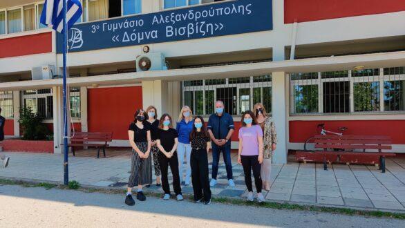 1η θέση για το 3ο Γυμνάσιο Αλεξανδρούπολης « Δόμνα Βισβίζη» σε διαπεριφερειακό διαγωνισμό για τα 200 χρόνια από την ελληνική Επανάσταση