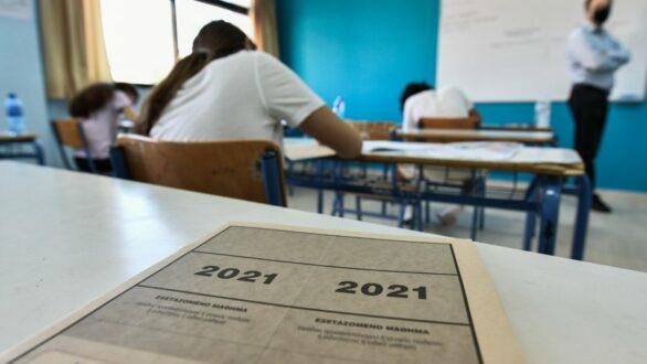 Πανελλήνιες 2021: Τα σημερινά (15/7) θέματα της Νεοελληνικής Γλώσσας και Λογοτεχνίας