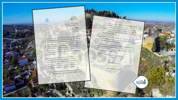 Αποκλειστικό: Η επιστολή Δημάρχου Διδυμοτείχου προς Πρύτανη ΔΠΘ
