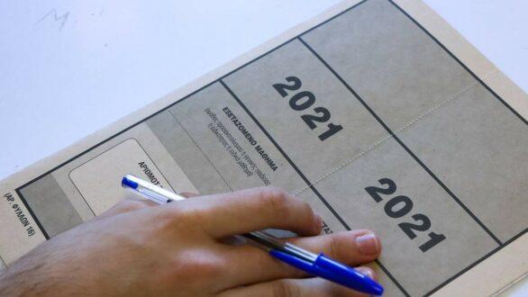 Πανελλαδικές: Τα θέματα των Μαθηματικών για τους υποψηφίους των ΕΠΑΛ (17/6)