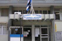 Ληστεία στην Αλεξανδρούπολη – Συνελήφθη ο δράστης που μπήκε από μπαλκονόπορτα