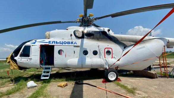 Κατέφτασε σήμερα στην Αλεξανδρούπολη το ρωσικό πυροσβεστικό ελικόπτερο ΜΙ-8