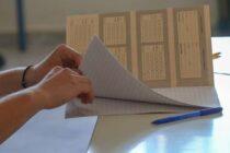 Πανελλαδικές: Σήμερα οι βαθμολογίες των ειδικών μαθημάτων