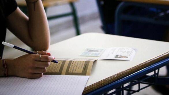 Υπ. Παιδείας: Τα αποτελέσματα των πανελλαδικών εξετάσεων και μέσω SMS