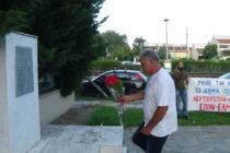 Με επιτυχία πραγματοποιήθηκαν οι εκδηλώσεις μνήμης και τιμής στο Σουφλί