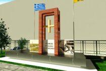 Αλεξανδρούπολη: Στο τέλος Σεπτεμβρίου θα είναι έτοιμο το μνημείο της Γενοκτονίας του Θρακικού Ελληνισμού