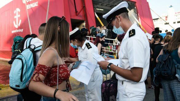 Ταξίδι με πλοίο: Πώς γίνεται η επιστροφή των ταξιδιωτών