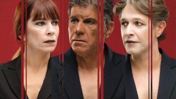 """Η θεατρική παράσταση """"Οθέλλος"""" έρχεται στην Αλεξανδρούπολη"""